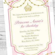 royal princess invitation pink and gold vintage invite claudia