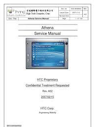 htc athena x7500 service manual u0026 repair guide usb computer