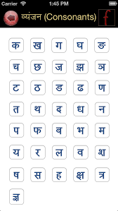 barakhadi in hindi worksheets the best and most comprehensive