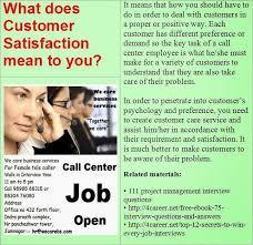 15 best sales associate interview questions images on pinterest