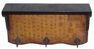Inexpensive Housewarming Gifts Buy Oriental Furniture Great Simple Affordable Inexpensive