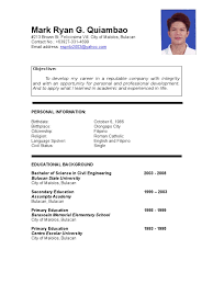 Resume Personal Background Sample by Mark Ryan Quiambao Resume Philippines Engineering Science And