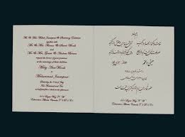 wedding invitations edmonton wedding cards calligraphy all about