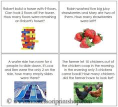 addition addition worksheets dynamic free math worksheets for