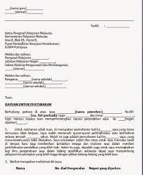 egtukar guru online semakan keputusan 2016 rayuan egtukar pertukaran guru sesi januari 2015 melvister com