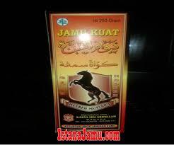 jual jamu kuat pria jantan black horse istana jamu herbal indonesia