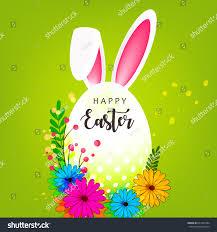 cute easter bunny ears egg on stock vector 601966784 shutterstock