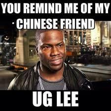 Ugly Girl Meme - ugly asian girl meme 11 jpg 640纓640 funny stuff pinterest