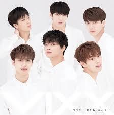download mp3 album vixx kpop on twitter mini album vixx la la la ai wo arigatou