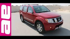 nissan pathfinder xe vs se www autoemotional ae nissan pathfinder 4 0 v6 le 392 youtube