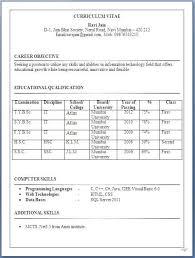 resume sles free download fresher resume format english writing minor english minnesota state university