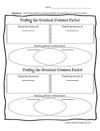 factor homework worksheets