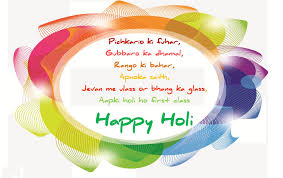 holi 2017 festival of colors holi images greetings and wishes