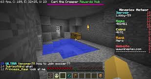 new secret rooms in lobby