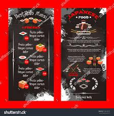 sushi restaurant japanese cuisine bar menu stock vector 726920374