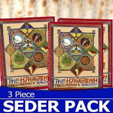 transliterated haggadah transliterated haggadah sederpack 3 copies judaica press