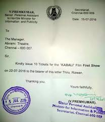 kabali mania high profile recommendations for tickets