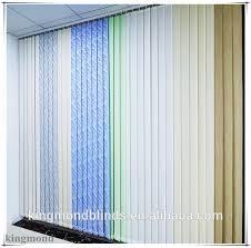 Vertical Blind Slat Pack Fabric For Vertical Blind Slats Fabric For Vertical Blind Slats