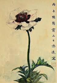 Japanese Flower Artwork - 225 best far east images on pinterest woodblock print japanese