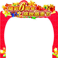 thanksgiving day promotional material background thanksgiving