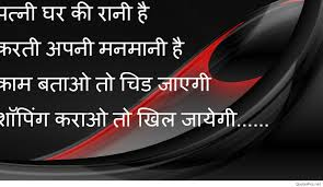 True Love Images With Quotes by Top Sad Hindi Shayari On Life Quotes Images Wallpapers