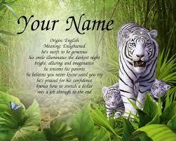 tiger framed scroll