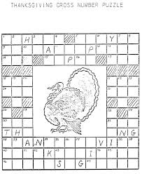 thanksgiving cross number puzzle