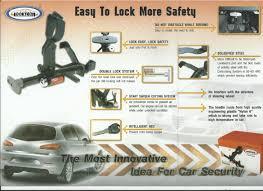 nissan almera not starting locktech brake pedal lock nissan almera key start u2013 ce car acessories