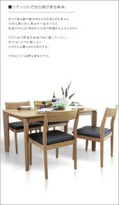 c style rakuten global market 135 cm dining table set dining
