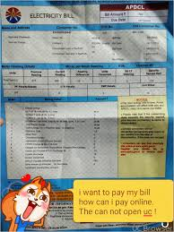 Electricity Bill Desk Www Apdcl Gov In Payment Of Electricity Bill Online In Assam State