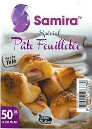 cuisine tv samira samira tv spécial pâte feuilletée سميرة عجينة مورقة fares