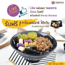 pro en cuisine like get free mixed taro balls