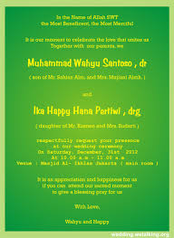 Islamic Invitation Card Quotes For Muslim Wedding Invitation Cards Image Quotes At
