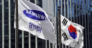 Flag Of South Korea South Korea Police Says No Explosives Found At Samsung Life Hq