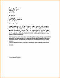 100 cover letter examples for social workers sample cover