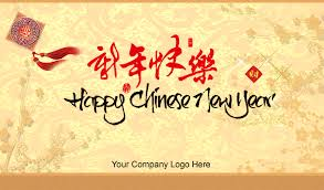 lunar new year photo cards new year cards cny ecards corporate egreeting cards lunar