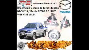 mazda b2500 2 5 turbo intercooler 4x4 diesel en guatemala youtube
