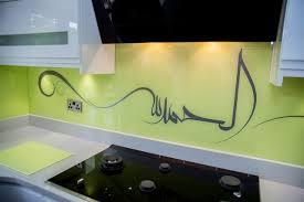 Kitchen Design Hertfordshire Arabic Blessing Symbol