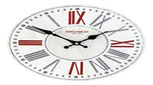 wooden wall clocks uk