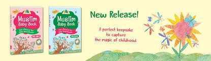baby books online islamic books buy islamic books online islamic books for kids online