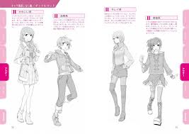 how to draw manga character clothes sorcebook casual sketch f