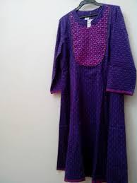 Home Decor Boutiques Online Punjabi Suits Neck Designs Party Wear Design Boutique 2014 Photos