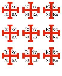 orthodox crosses stickjer orthodox cross stickers jerusalem cross st joseph