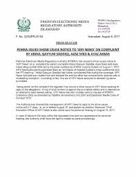 Seeking 1 Channel Pemra Issues Notice To Tv Channel For Violating Ethics During