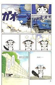 film anime paling lucu chii s sweet home anime dan manga kucing paling lucu di jepang