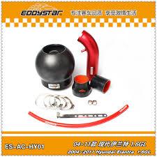 2011 hyundai elantra filter get cheap air filter carbon hyundai aliexpress com