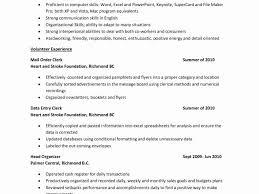 Nursing Unit Clerk Resume Data Entry Clerk Resume Resume Rater Online Write Student Nursing
