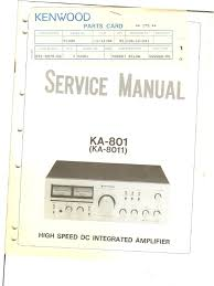 kenwood ka801 integrated amplifier service manual detector
