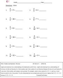 nf fractions all standards fifth grade common core math worksheets