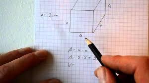 oberfläche eines würfels fläche und volumen eines würfel quaders berechnen